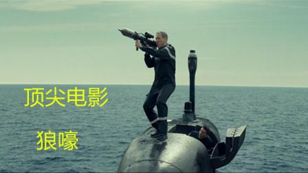 俄罗斯潜艇向法国发射核弹,引发法国两艘潜艇互射鱼雷,伤亡惨重