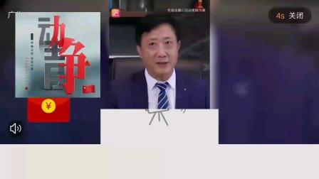 重庆开州区融媒体中心《开州新闻》片头+片尾 2021年2月18日 重播12:30 电视播出版