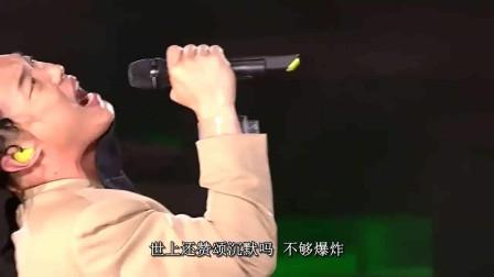 陈奕迅神级现场,这首歌被很多人翻唱过,至今却无人能超越!