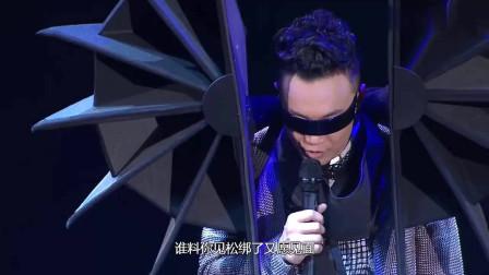 陈奕迅这首歌仅供欣赏,真的太难了,现场造型相当夸张