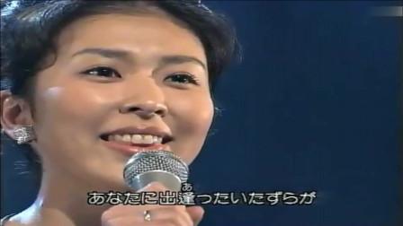 当年风靡校园的一首日语歌,原唱一开口,瞬间勾起满满的回忆