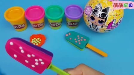 趣味亲子儿童益智玩具,彩泥冰淇淋创意新玩法视频教程送给你!