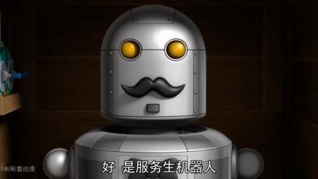 汪汪队:机器人什么活都会干,无所不能!