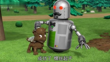 汪汪队:机器人破坏城市,狗狗们用超能力阻止它!