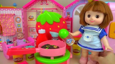 儿童亲子互动,婴儿娃娃和变色食品婴儿玩具屋,太有意思了