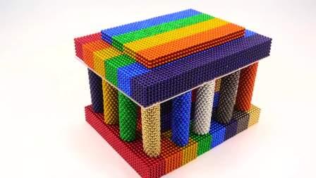 儿童亲子互动,磁力球DIY彩虹房子,培养孩子创造力