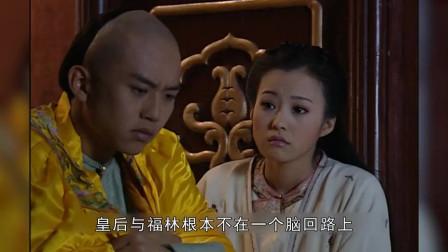 少年天子:皇后为争宠狂扇美貌宫女,皇上发飙了,直接让她滚回家