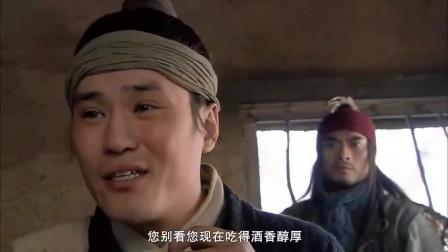 水浒传:店小二小瞧武松,不愿给武松倒酒,怎料武松连喝十八碗!