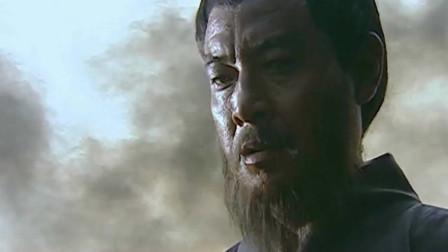 水浒传:官差围剿梁山失败,被梁山好汉抓住,直接被割下两个耳朵