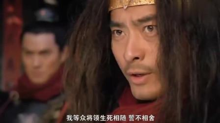 水浒传:梁山人民不肯分开,拒不从命,不想和兄弟分开啊
