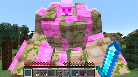 我的世界虚无世界3 寻找紫色史莱姆,挖个黑曜石好难!小泡解说