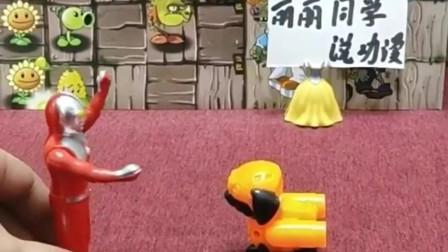 搞笑玩具:你是奥特曼,你肯定会飞啦