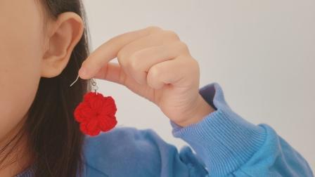钩针红颜耳坠,穿过你的耳,灵动美丽的泡芙花