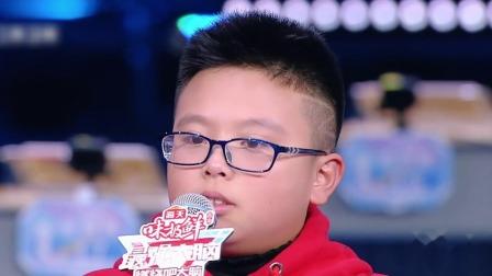 六年级小朋友圆梦《最强大脑》,离别感言感人肺腑