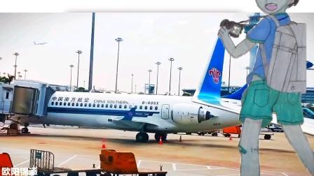 2021.2.16_广州白云机场拍机记(拍机少年)