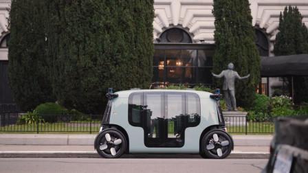 亚马逊发布共享出租车,没有驾驶舱和方向盘,前后都是车头