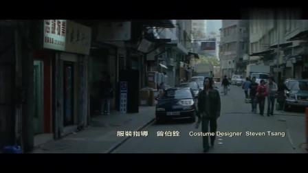 大事件:任贤齐张家辉主演犯罪动作片,开场就是刺激枪战,过瘾