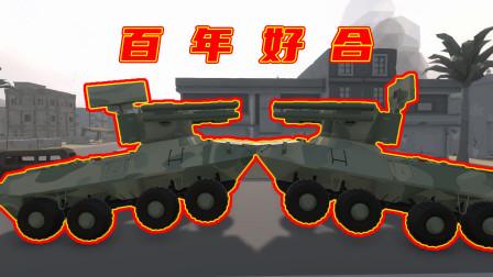 【神探莫扎特】从陆至空-战地模拟器(ravenfield)丨游戏实况