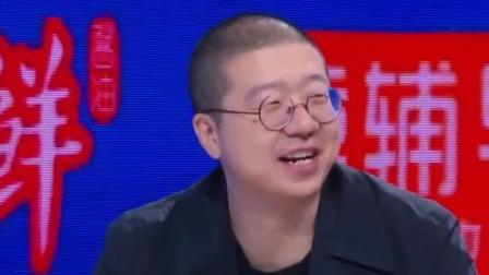 李诞被公开diss, 选手霸气拒绝复活 最强大脑 第八季 20210219