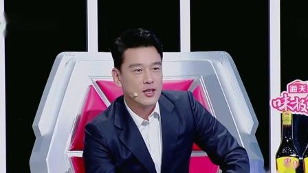 王耀庆模仿选手拍桌子,大叔也能超可爱 最强大脑 第八季 20210219