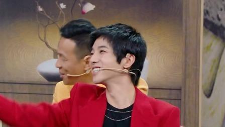 华晨宇徒手吃生蚝,与杨迪现场比身高 王牌对王牌 第六季 20210219