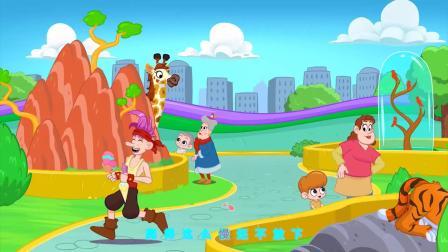 动画剪辑:少儿歌曲《田雨竹 - 奔跑吧蜗牛》