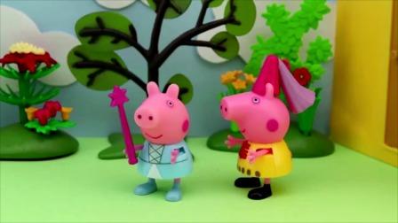 小猪佩奇故事:神奇的一天