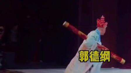 郭式步伐的传承,郭德纲郭麒麟郭汾阳跑步姿势太可爱了