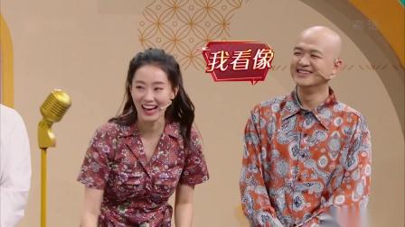王牌对王牌第六季:许君聪加入王牌大家族,被誉为游戏小王子!