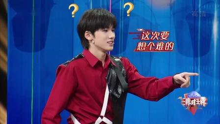 王牌对王牌第六季:杨迪直接问少年团该退团的人,年轻人瞬间懵了