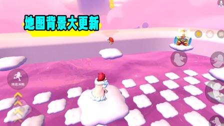 香肠派对:奔跑吧肠肠!地图背景大更新,云朵乐园成为汤锅
