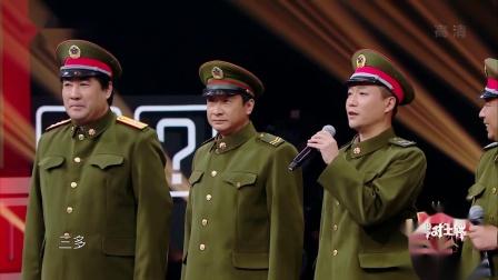王牌对王牌第六季:王宝强被战友夸赞太敬业,是个好演员!