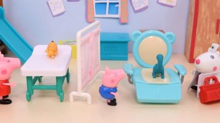 小猪佩奇和乔治的玩偶都感冒了,他们该怎么办?