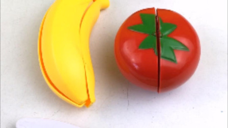 今天一起来切香蕉和番茄吧