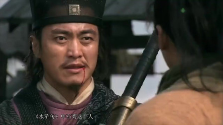 水浒传:石秀三次偷看潘巧云, 是有想法, 还是为了收集罪证?
