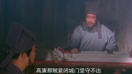 水浒传:宋江神机妙算,率领梁山英雄大开杀戒,下山救柴大官人