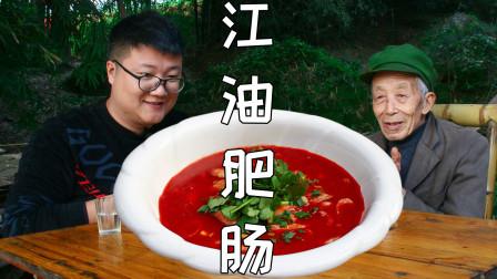 """阿米到江油学会的""""江油肥肠""""的家常做法,鲜香软糯无异味,解馋"""