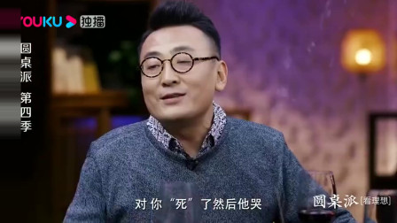圆桌派:窦文涛谈周迅拍戏趣事,陈坤读出周迅的笑意,老友默契满分