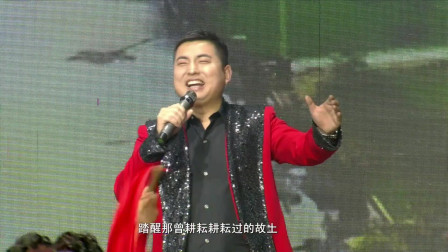 2021榆林春晚歌曲《鼓震高原》演唱:贺斌/卜晓刚