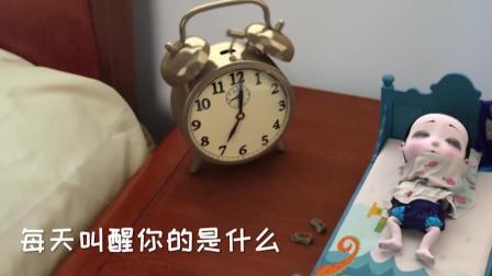 如果每天叫醒你的不是闹钟,那会是什么呢?我是第三种~
