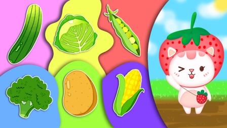 小猪佩奇益智玩具游戏,教你认识各种蔬菜