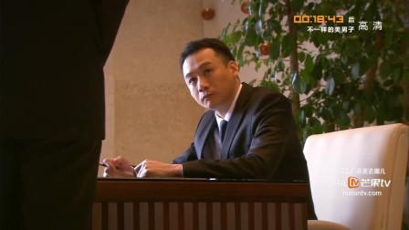 公司想找刘元回去,结果他借机抬身价,这可真是活该了