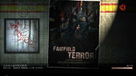 【初恋解说】求生之路2 Fairfield Terror