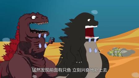哥斯拉:命苦的哥斯拉被困孤岛,成为了大鲨鱼的猎物!