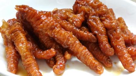 教你在家也能做出好吃的虎皮鸡爪,个个香软多汁,一撕就脱骨