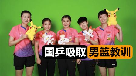 中国男篮比赛再次推迟,刘国梁不必担忧,国际乒联引入新规则