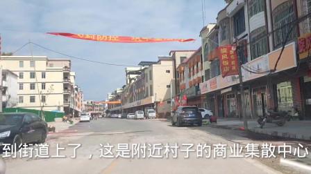 实拍广东偏远农村,发展的真是太好了,家家都住着楼房,实力真硬