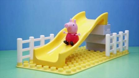 佩奇苏西出去玩,她们带小兔去玩滑梯!