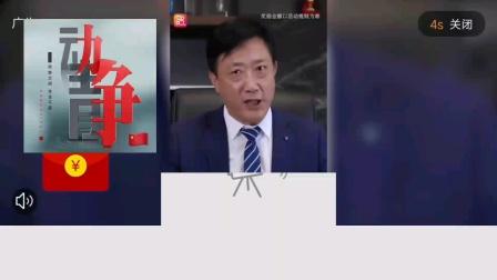 重庆江津区融媒体中心《江津新闻》片头+片尾 2021年2月19日 电视播出版