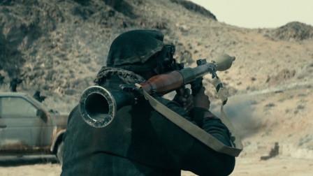 现代战争片 激战场面惊心动魄的震撼 每一秒都精彩绝伦!